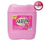 [섬유유연제]**무료배송**LG샤프란(핑크센세이션)20kg